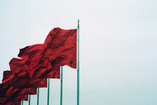 7 Red Flags of White Privilege
